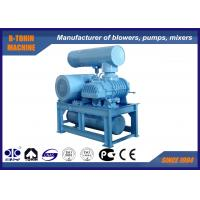 100KPA 2400m3/hour Rotary Positive Displacement Blower for Petrochemical Industry