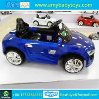 Buy cheap 2016 Top Selling New Model Four Wheel Drive Kids Electric Car Children Toys Car from wholesalers