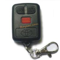 Buy cheap Backup Door Remote, Car Key Style, Function Customized Ug012 from wholesalers