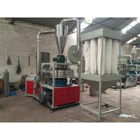Buy cheap SMF500 high capacity PVC/PET/PE plastic miller/plastic pulverizer/machine from wholesalers