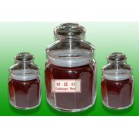 China Reliable Natural Food Coloring Powder Water Soluble Red Cabbage Color Power on sale