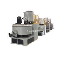 Buy cheap PLASTIC MIXER / PVC MIXING MACHINE / PVC MIXER UNIT / HIGH LOW PVC MIXING GROUP product