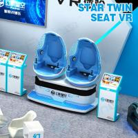 Buy cheap Fun 9D Virtual Reality Cinema With Rotating Two Capsule Chairs / Roller Coaster Thrill Rides from wholesalers