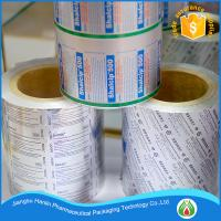 Buy cheap Professional manufacturer customized aluminum foil roll for pharmaceutical grade packaging from wholesalers