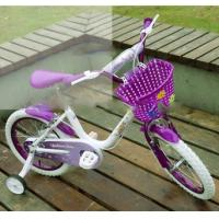 Buy cheap 2014 16 Inches kids bike product