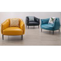 Buy cheap Hotel Canteen Modern Dining Room Chairs Leisure Single Seater Sofa from wholesalers