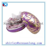 Buy cheap Small Tin Box Suppliers www.xuanlongpackagingco.com from wholesalers