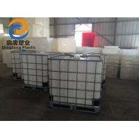 Buy cheap cheap containers for water transport from wholesalers