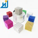 Buy cheap 5MM 216PCS Buckyballs Magnets Magnetic Balls N35 Grade NdFeB Neodymium from wholesalers