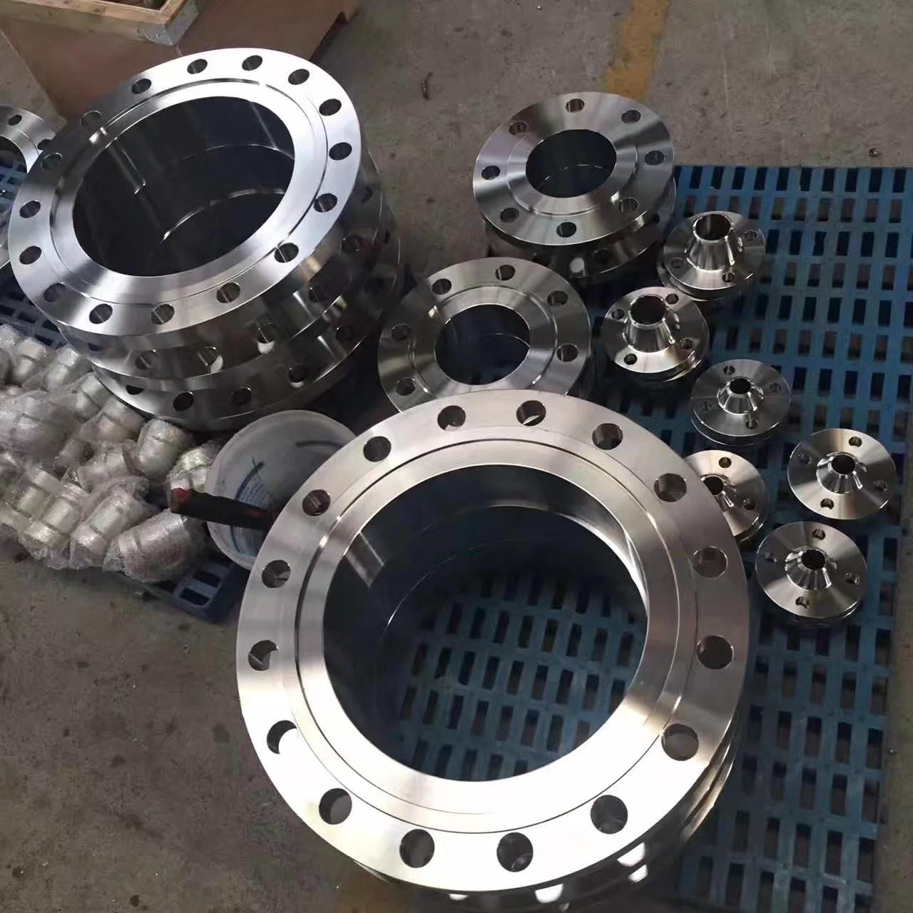 Buy cheap Durable Large Diameter Forged Weld Neck Flange PN16 Size DN32/42,4 Material from wholesalers