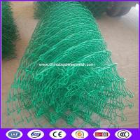 Buy cheap Green color 100x100 opening 5 foot chain link fence with low carbon steel wire from wholesalers