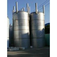 Wholesale Fermentation Tank 500,000L Beverage Fermenter Stainless Steel 304 / 316 from china suppliers