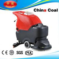 Buy cheap GM50B battery powered popular hand push mini hard floor cleaning machine from wholesalers