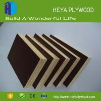 Buy cheap HEYA black film faced plywood 4mm 8mm 13mm 16mm 19mm indonesia from wholesalers