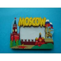 Buy cheap PVC Photo/Picture Frame from wholesalers