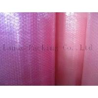 Wholesale Antistatic Large Bubble Packaging from china suppliers