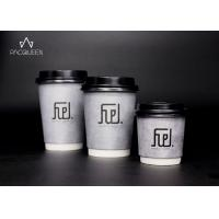 Wholesale Customized Printed Latte Paper Cup , Takeaway Hot Drink Cups Heat Resistant from china suppliers