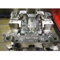 Buy cheap PP + T40 Injection Parts Mold For Automotive Housing Part / Auto Lighting System from wholesalers