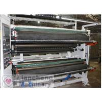 Buy cheap cellophane PET OPP CPP PE PS PVC electronic computer security labels  film foil cloth slitter machine from wholesalers