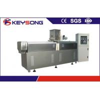 Buy cheap PLC Control Puff Snack Extruder Machine , Pet Feed Food Extrusion Equipment from wholesalers