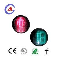 Buy cheap 200mm good price No MOQ requirement Pedestrian with Timer Signal Core for LED Traffic Light Head from wholesalers