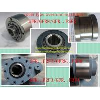 Buy cheap Changzhou Make GFR...F1F2/F2F7/F2F3/F3F4/GFR...F5F6 series one way roller overrunning clutch from wholesalers