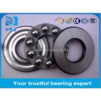 Buy cheap Professional Single Direction Thrust Ball Bearings , Axial Thrust Bearing 51207 from wholesalers