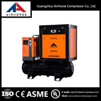 Buy cheap 7.5kw 10hp screw compressor 39CFM air flow for industrial use from wholesalers