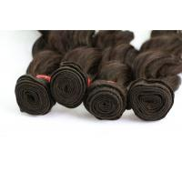 Buy cheap Virgin Remy Human Hair Extensions Clip In 8A Mongolian Loose Wave Hair from wholesalers