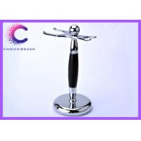 Buy cheap Black ebony metal Safety razor and brush stand with Print or laser LOGO from wholesalers
