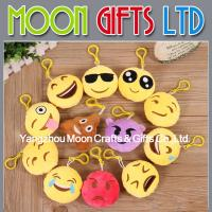 Buy cheap Wholesale Whatsapp Plush Emoji Keychain from wholesalers