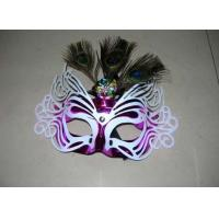 Wholesale false face,party face mask,halloween mask,hallowmas mask,feather mask from china suppliers
