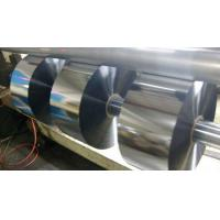 Buy cheap Metalized Cpp Film from wholesalers
