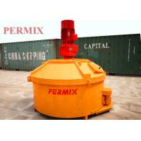 Buy cheap Input Weight 180kgs Planetary Cement Mixer Refractory Stainless Steel Materials from wholesalers
