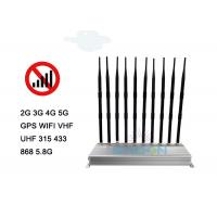 Buy cheap Indoor 5G  Cell Phone Signal Boosters 30m Radius Range 10 Antennas 24 Hours Work from wholesalers