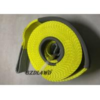 Buy cheap Towing Snatch Straps 4x4 Off Road Accessories Recovery Kits Chemical Resistant from wholesalers