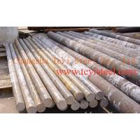 Buy cheap Hot Rolled Steel Round Bar (SAE8620/SAE1045/W1.7225) from wholesalers