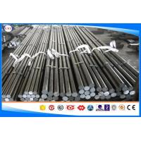 Buy cheap 4140 / 42CrMo4 / 42CrMo / SCM440 Cold Finished Bar , 2-100 Mm Cold Drawn Round Bar from wholesalers
