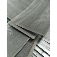 Buy cheap 3mm thickness Food Grade Stainless Steel Perforated Metal Sheet from wholesalers