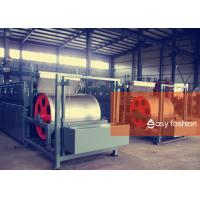 Buy cheap Steel Continuous Mesh Belt Furnace , Copper Powder Mesh Belt Conveyor Furnace from wholesalers