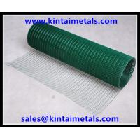 Buy cheap PVC coated welded wire mesh for animal cage from wholesalers