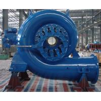 Wholesale 1MW Small Francis Turbine / Water Turbine Generator Hydro power Project from china suppliers