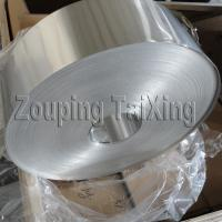 Buy cheap aluminium coil (8011 h14) for injection vial seals from wholesalers