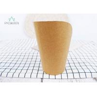 Buy cheap Recyclable Snack Takeaway Food Containers Kraft Chip Cup For Tortillas Eco - Friendly from wholesalers
