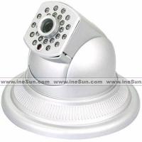 Buy cheap Night Vision,IR Dome Camera from wholesalers
