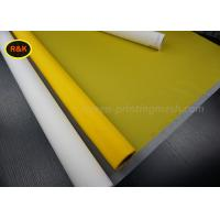Customized Textile Screen Printing Mesh Roll 150 Micron Fast Printing Speeds