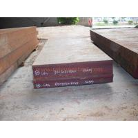 China Forged Alloy Steel Plate AISI 4340 With QT Machined Surface on sale