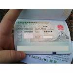 Buy cheap L visa to F visa,F visa extension service,Shanghai,China.VISA AGENCY. from wholesalers