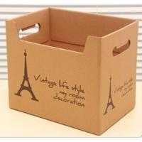Buy cheap Good Design Wholesale Beautiful Carton Paper File Box For Sale from wholesalers