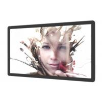 China High Definition Outdoor LCD Digital Signage High Temperature Resistant Full HD LCD Panel on sale
